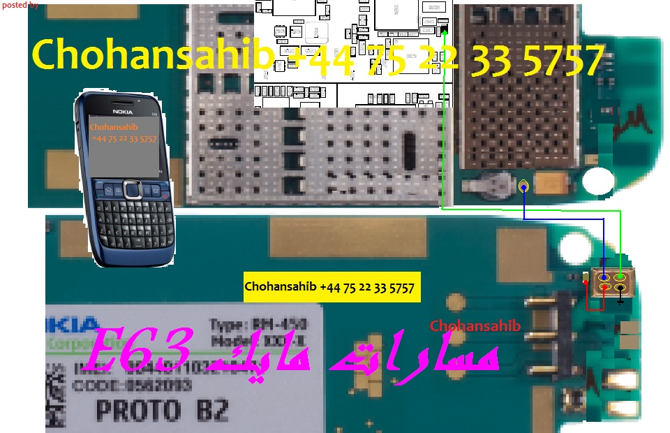Nokia E63 Mic Solution