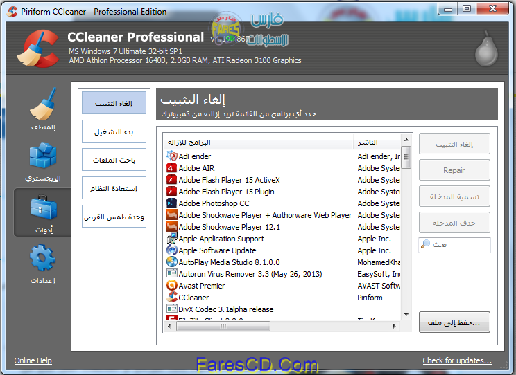 CCleaner Professional 4.19.4867