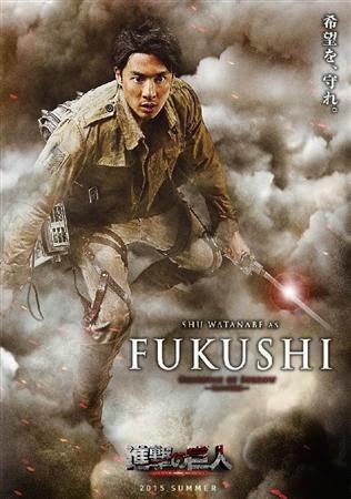 snk live action fukushi