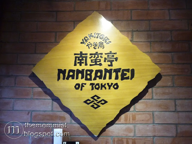 Nanbantei of Tokyo Logo