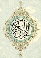 BACALAH