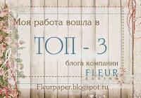 """Открытка-тоннель в ТОПе задания """"Доска вдохновения"""""""