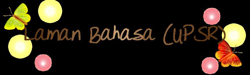 Laman Bahasa (UPSR)