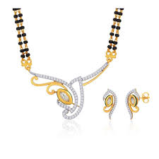 usa news corp, Begum Khurshid Mirza, tiffany diamonds by the yard necklace platinum, kundan stone flowers mangalsutra in Bosnia and Herzegovina, height=