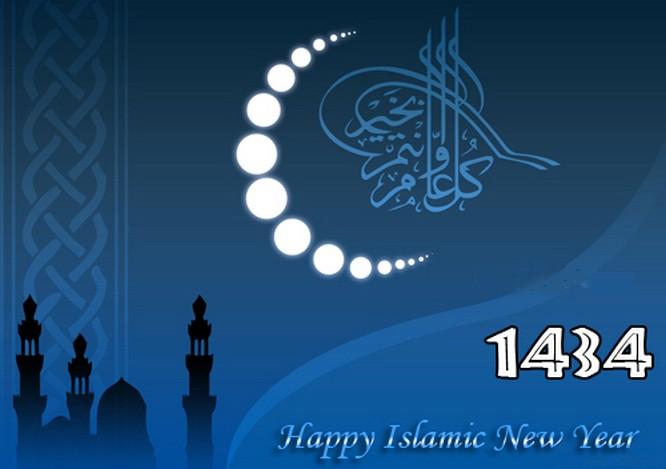 வாசகர்கள் அன்புறவுகள் அனைவருக்கு முஹர்ரம் வாழ்த்துக்கள். Doa+Awal+Muharram+1434+Hijr+Tahun+Baru+Islam+2012-2