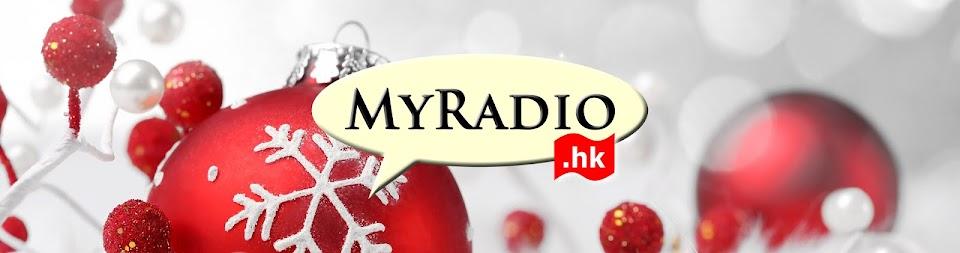 MyRadio.HK 台務網誌
