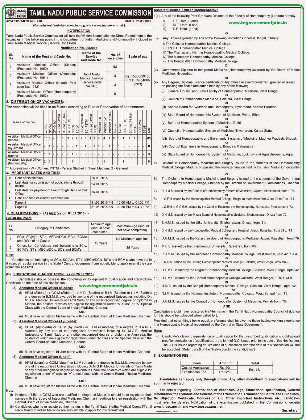 Tamil Nadu Public Service Commission (TNPSC) Siddha, Ayurveda, Unani and Homoeopathy Doctors Vacancy (www.tngovernmentjobs.in)