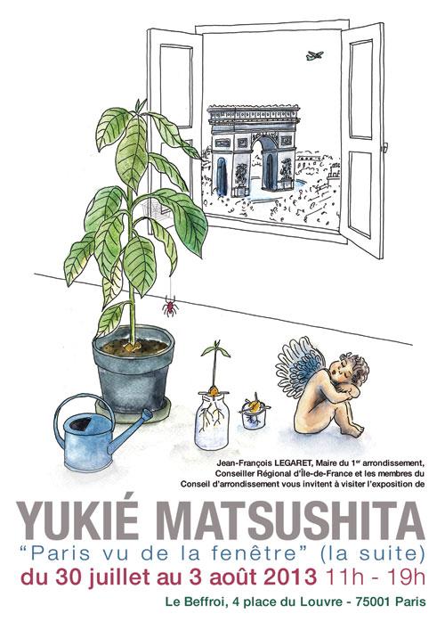 exhibition_beffroi_by Yukié Matsushita