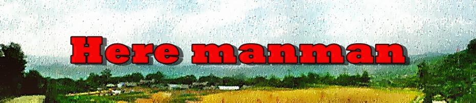 Here manman.