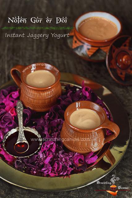 Bengali Nolen gur er Mishti Doi Recipe