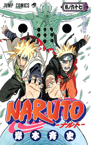 Download Naruto
