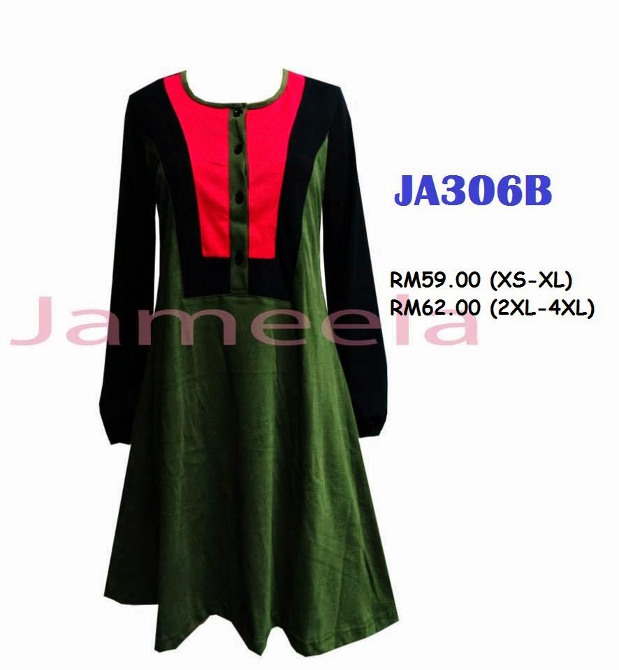 T-shirt-Muslimah-Jameela-JA306B