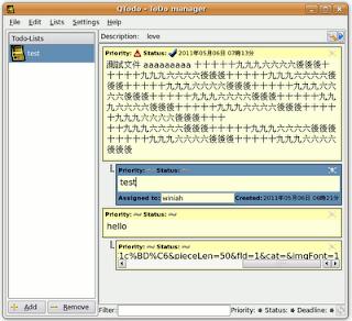 QTodo 管理畫面