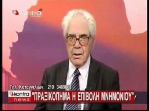 Γιώργος Κασιμάτης : Όλη η Αλήθεια για τη Δανειακή Σύμβαση του ΠΑΣΟΚ (8 Μαϊου 2010)