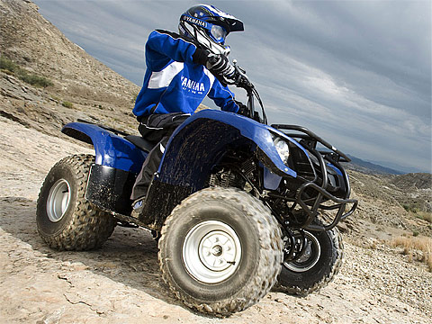 Yamaha pictures 2009 grizzly 125 specifications for Yamaha atv 125