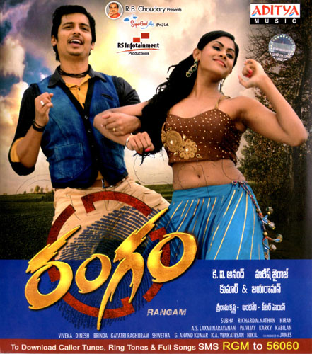Jeeva film video songs hd free download