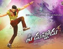 MP3 – Speedunnodu 2016 Telugu Movie Audio