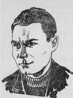 Фетта Аким (1911-1961)