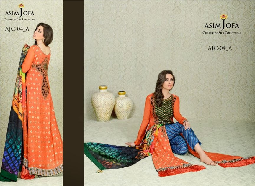 Beautiful Dresses Collection 2014