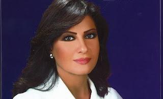 توقعات الابراج مع كارمن شماس اليوم الاحد 6-10-2013 , ابراج كارمن شماس اليوم الاحد 6 اكتوبر 2013
