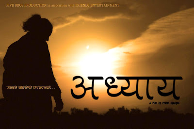 Adhyaya Poster