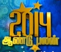 Aandu Palan 2014 Vijay Tv New Year Special Program Show 01-01-2014