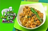 Kaju Gajar Usar – Ungal Kitchen Engal Chef