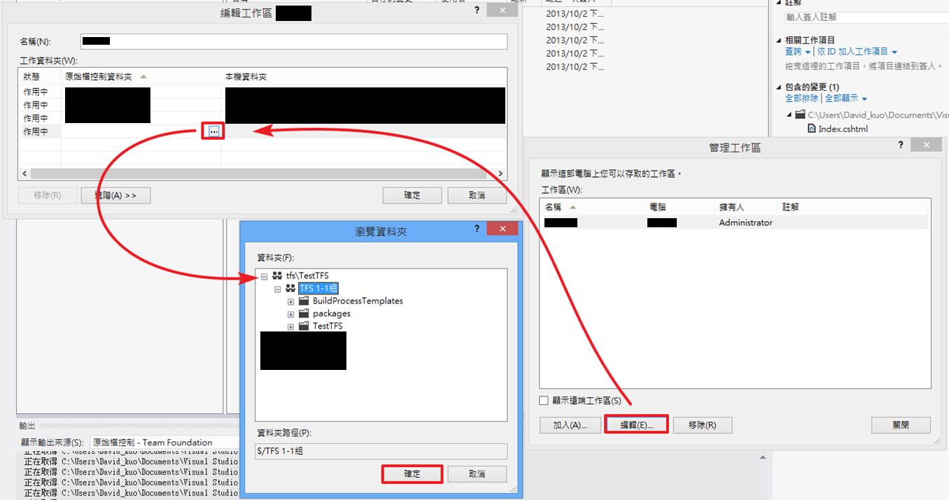 how to get gamemode in online servers