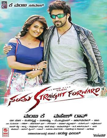 Poster Of Santhu Straight Forward 2016 Full Movie In Hindi Dubbed Download HD 100MB Kannada Movie For Mobiles 3gp Mp4 HEVC Watch Online