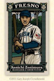 Kenichi Zenimura Ball Card