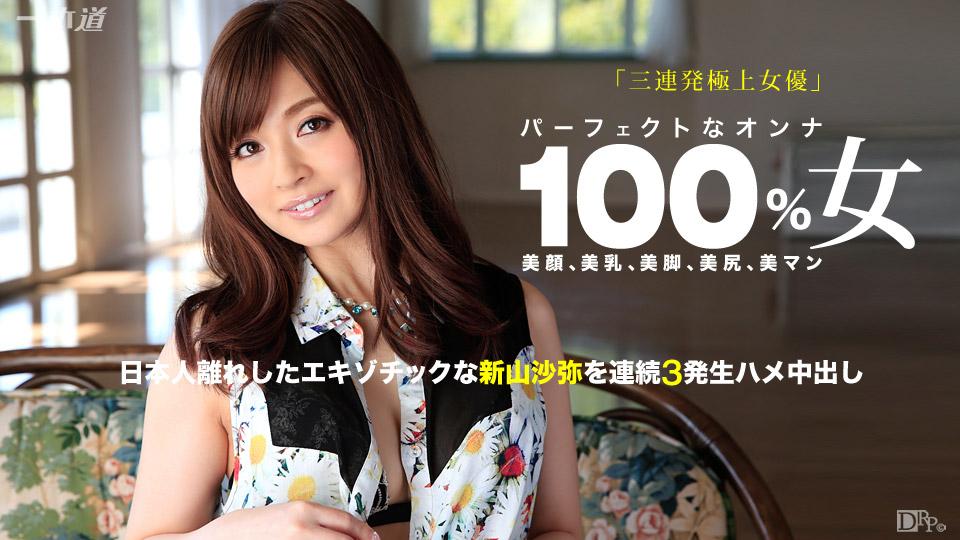 Porn xxx best girls japanese hot style dog fucking 082815_143 Saya Niiyama HD