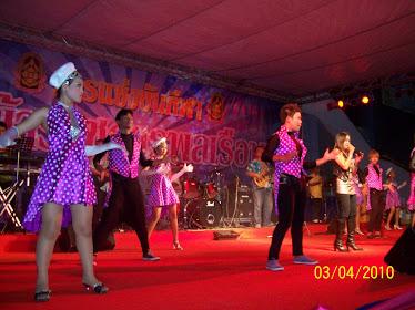 การแสดงคอนเสิร์ต