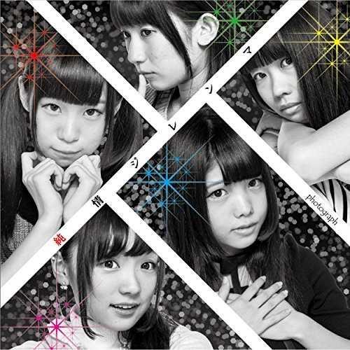 [Single] photograph – 純情ジレンマ (2015.08.05/MP3/RAR)