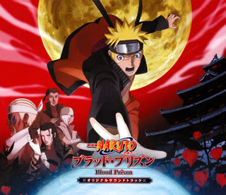 Naruto Shippuuden Movie - Blood Prison Original Soundtrack