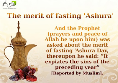 Why we Fasting the Day of 'Ashura' ?