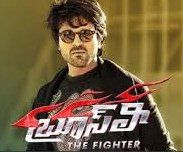 Bruce Lee the fighter 2015 Telugu Movie Watch Online
