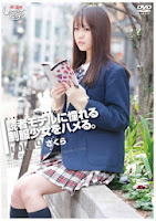 [GS-966] 未成年(三八九)読者モデルに憧れる制服少女をハメる。 Vol.09