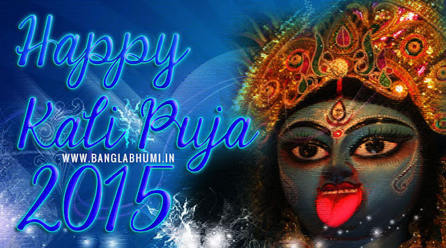 Happy Kali Puja 2015 Wishing HD Wallpaper
