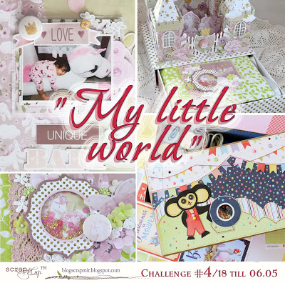"+++Задание ""My little world"" до 06/05"