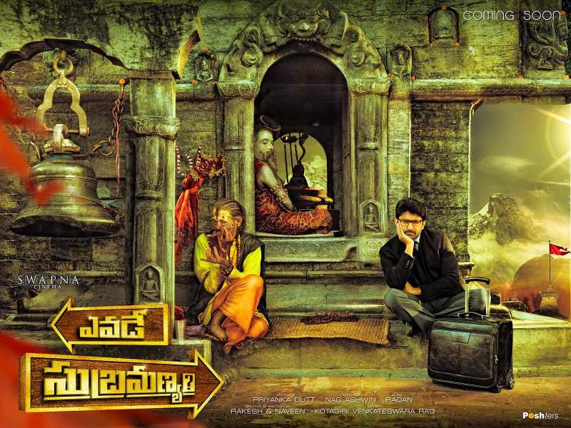 Yevade subramanyam Telugu movie songs download