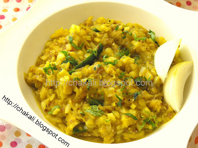 baingan bharta, vangyache bharit, eggplant recipe, roasted eggplant, roasted baingan bhurta