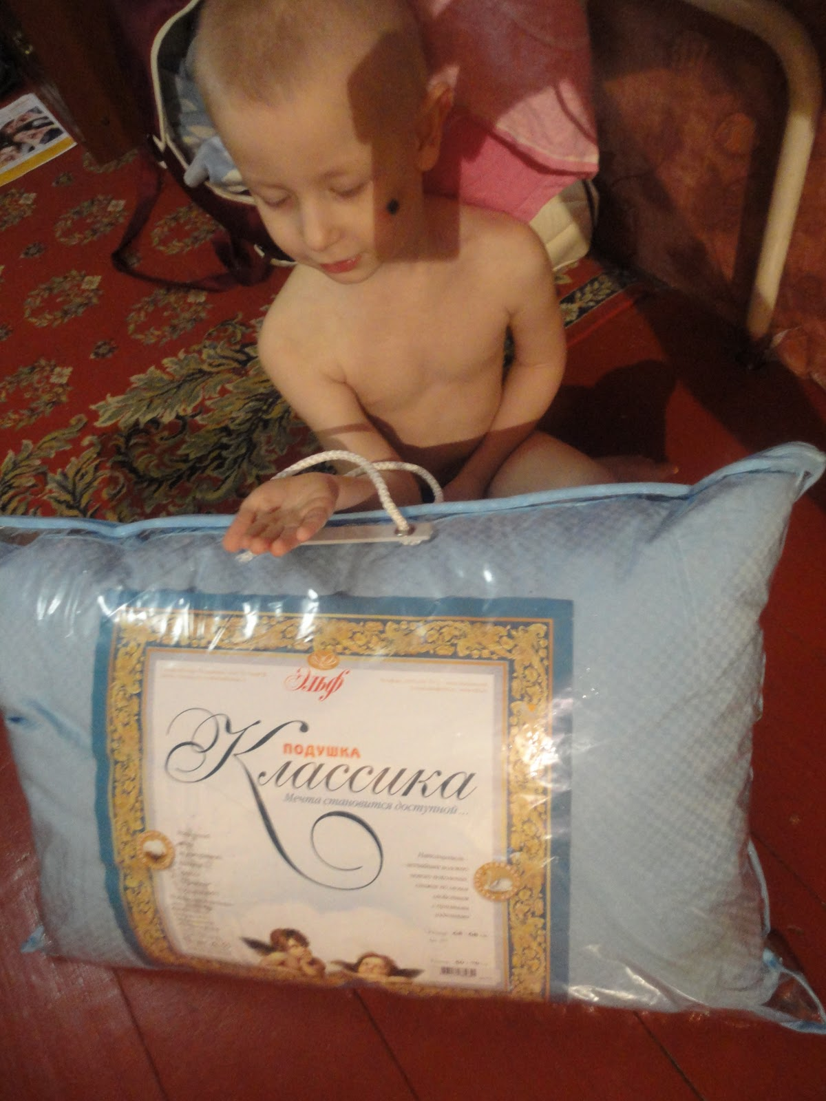 Во сне получить в подарок юбку