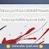 [حصريا] خدمة تصميم الشعارات مجانا من مدونة أبواياد
