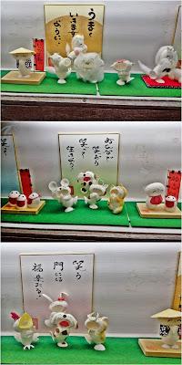 Tenryuji Temple | meheartseoul.blogspot.com
