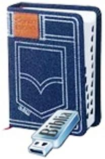 USBiblia, Una Biblia Portable Completísima USBiblia