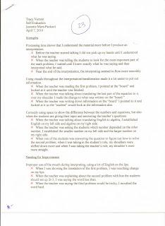 Interpreting resume samples
