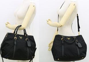 prada black and white purse - Prada Tessuto Nylon Large Tote BN1881 - Black