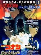 Phim Conan 10: Lễ Cầu Hồn Của Các Thám Tử