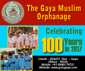 the gaya orphanage