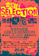 GIRLS SELECTION vol.1